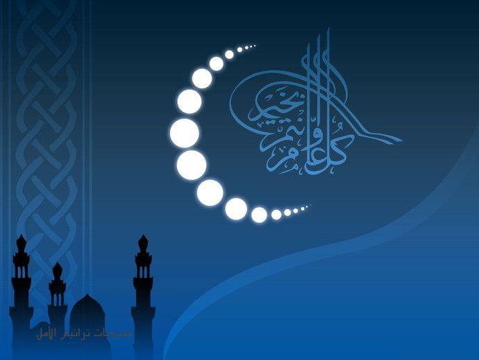 lua_crescente_arabe